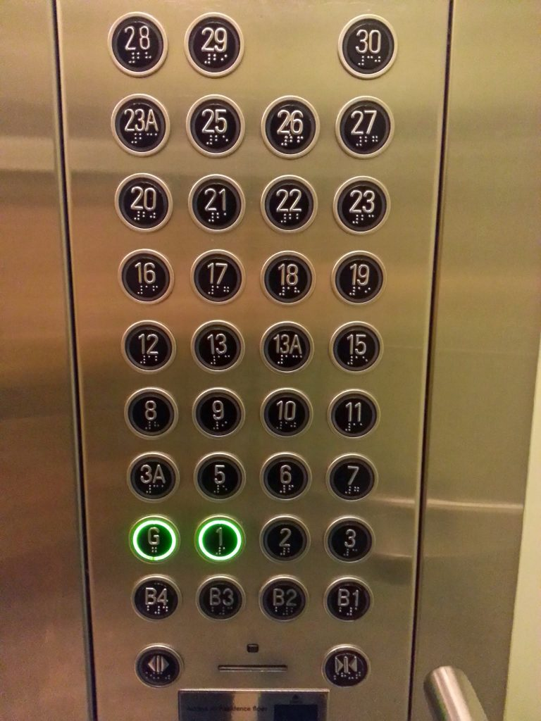Malaysian Elevator