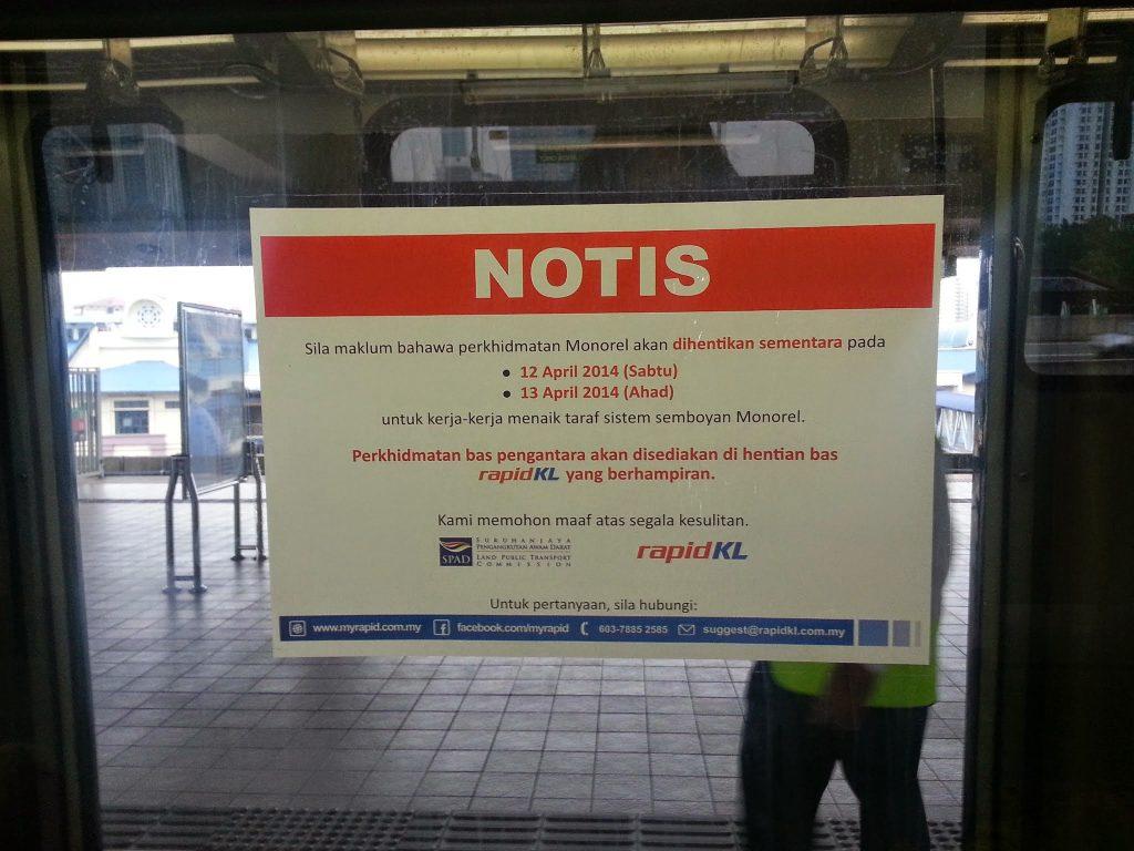 notis spelling