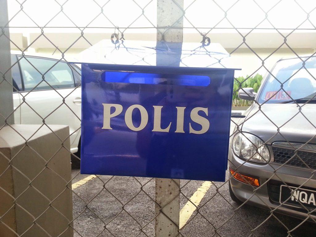 polis spelling
