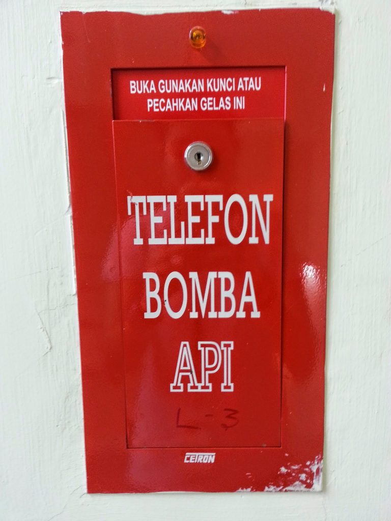 telefon spelling