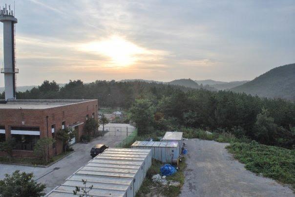 Korean sun